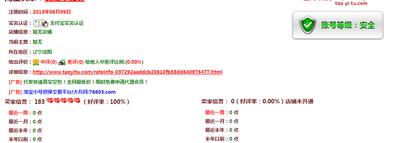 【绝不死号】04-13年 实名老【5心】 大额实物人工上心高质量 全国直登无问题存在